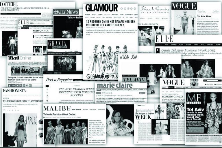עשור לשבוע האופנה